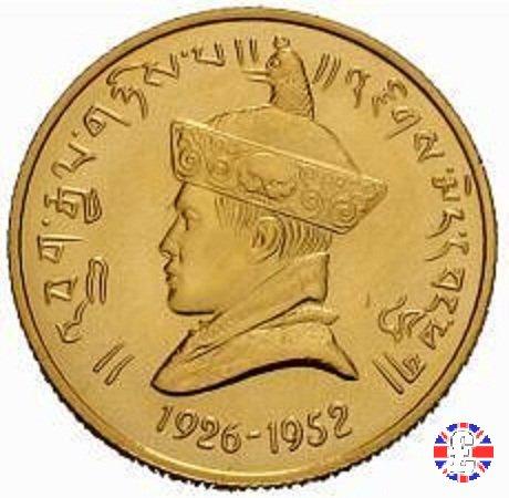 2 sertums - 1966 1966