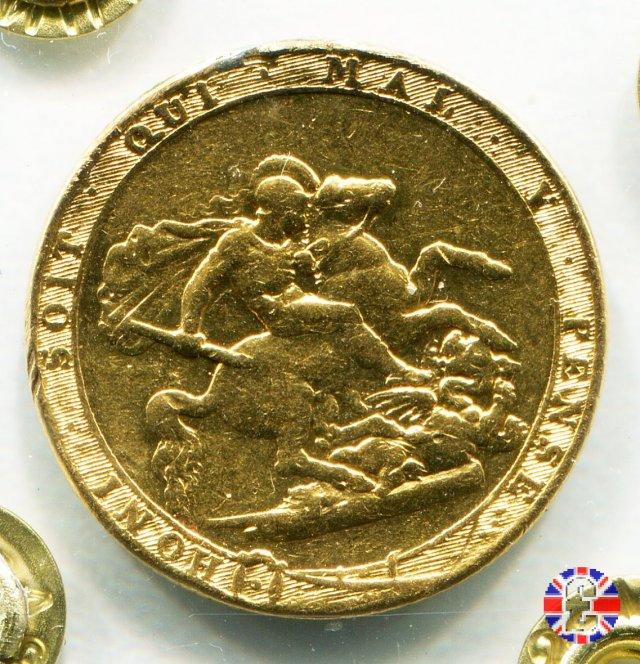 1 sovereign 1820 (London)