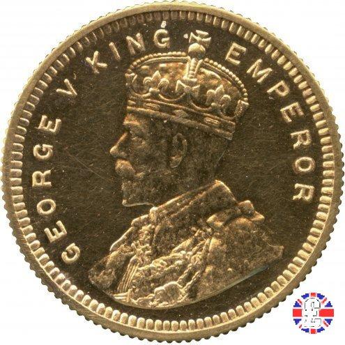 15 rupie 1918 (Bombay)