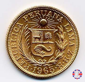 1 libra 1965 (Lima)