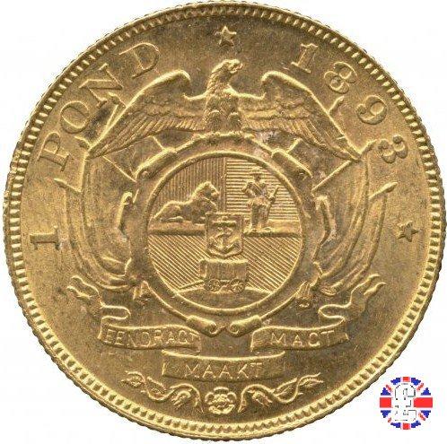 1 pond kruger 1893 (Pretoria)