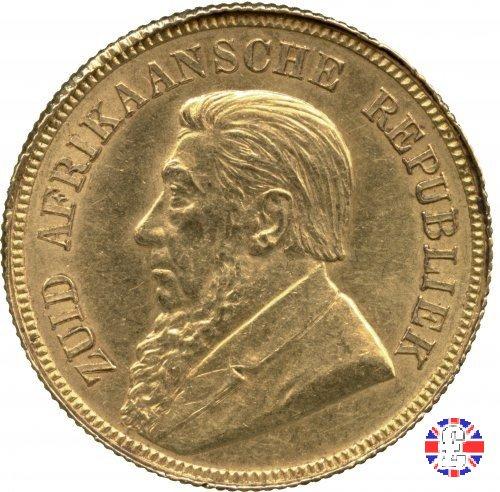 1 pond kruger  (Pretoria)